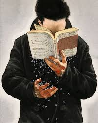 """""""Lluvia de letras"""", ilustración de Kyungduk Kim"""